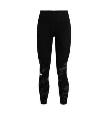 0051594_under-armour-z-legice-1356401-001-coldgear-armour-camo