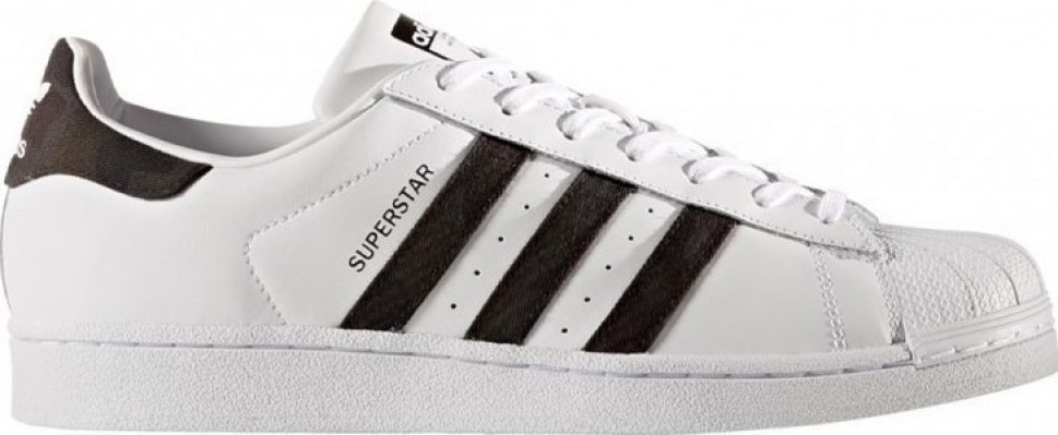 20170707100539_adidas_superstar_cp9761