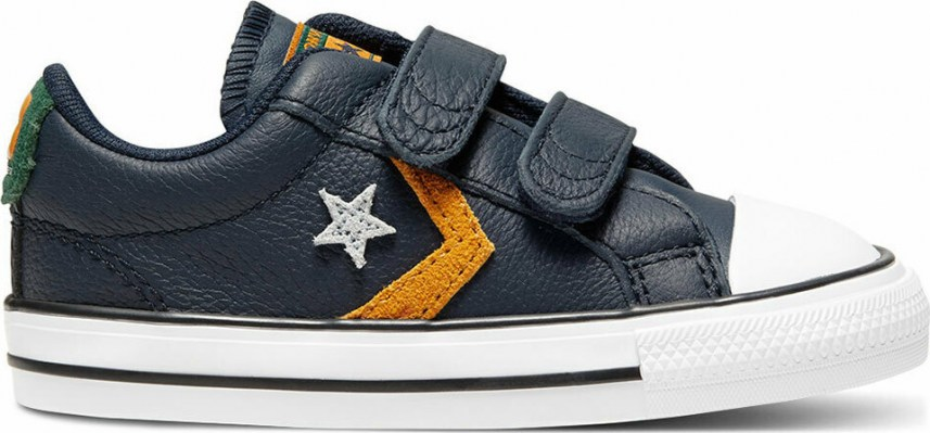 20200902094829_converse_star_player_2v_768429c-1614112807